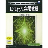 The LATEX practical tutorial (English 4th Edition) (with CD-ROM)(Chinese Edition)