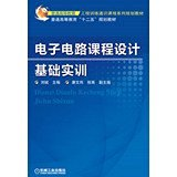 Common core curriculum courses of higher education engineering training series regular highe...