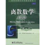Foreign computer science textbook series: Discrete Mathematics (7th Edition) (English)(Chine...
