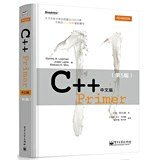 Chinese version of C + + Primer ( 5th Edition )(Chinese Edition)