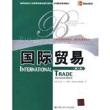 international trade - 14th Edition
