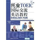English for International Communication TOEIC Course (with CD 1)