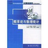 21 century applied undergraduate nationwide series of practical computer programming textboo...