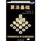 algorithmic foundation
