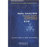 The mathematical classic English textbook series: Real Analysis(Chinese Edition)