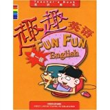 Fun Fun English (Level 1 Teacher s Book)