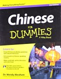 CHINESE FOR DUMMIES, 2ND ED