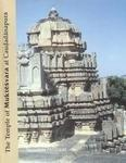 Temple of Muktesvara at Caudadanapura A Little-Known 12Th-13th Century Temple in Dharwar Dis...