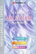 Learn Malayalam in a Month - Mukundan Nair - Paperback