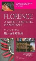 Florence : A guide to artistic Handicraft