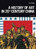 History of Art in 20th Century China