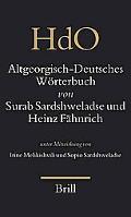 Altgeorgisches-Deutsches Worterbuch