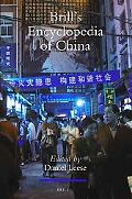 Brill's Encyclopedia of China, Vol. 20