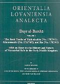 Dayr Al-Barsha, Vol. 1