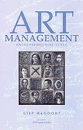 Art Management Entrepreneurial Style