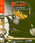 Yamazato: Kaiseki Recipes: Secrets of the Japanese Cuisine