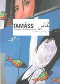 Tamss Contemporary Arab Representations Cairo