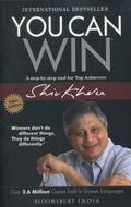 You Can Win : A Step by Step Tool for Top Achievers