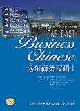 Far East Business Chinese I (simplified) (Chinese Edition)