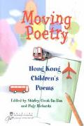 Moving Poetry Hong Kong Children's Poems