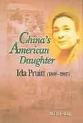 China's American Daughter Ida Pruitt (1888-1985)