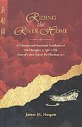 River Road Home A Complete and Annotated Translation of Fan Chengda's (1126-1193) Travel Dia...