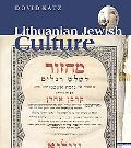 Lithuanian Jewish Culture