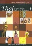 Thai Language and Culture for Beginners Book 1 (Thai Edition)