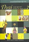 Thai Language and Culture for Beginners 2, Vol. 2
