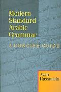 Modern Standard Arabic Grammar A Concise Handbook