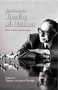 Essential Tawfiq Al-Hakim