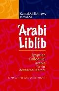 ´Arabi Liblib : Egyptian Colloquial Arabic for the Advanced Learner: 1: Adjectives and Descriptions
