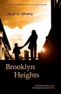 Brooklyn Heights : A Modern Arabic Novel