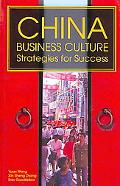 China Business Culture