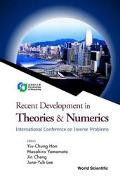 Recent Development in Theories & Numerics International Conference on Inverse Problems, Hong...