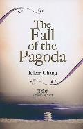 Fall of the Pagoda
