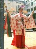 The Museum Year: 1982-83, The One Hundred Seventh Annual Report of the Museum of Fine Arts B...