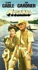 Mogambo [VHS]