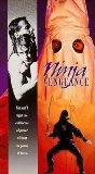 Ninja Vengeance [VHS]