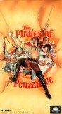 The Pirates of Penzance [VHS]