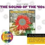 Hear It Now: Sound of the Sixties