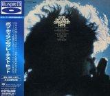 Greatest Hits (Blu-Spec)