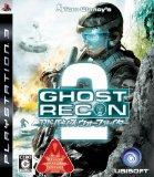 Tom Clancy's Ghost Recon Advanced Warfighter 2 [Japan Import]