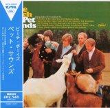 BEACH BOYS - PET SOUNDS : MONO MINI LP REPLICA