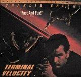 Terminal Velocity Laserdisc