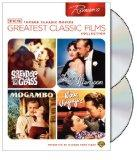 TCM Greatest Classic Films Collection: Romance (Splendor in the Grass / Love in the Afternoo...