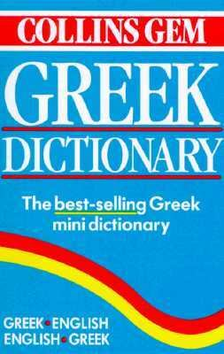 Collins Gem Greek Dictionary Greek English English Greek
