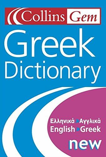Collins Gem Greek Dictionary Grek, English English, Greek