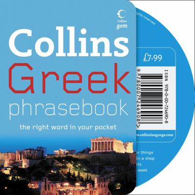 Collins Greek Phrasebook