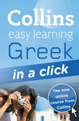 Greek in a Click (Collins Easy Learning) (Greek and English Edition)